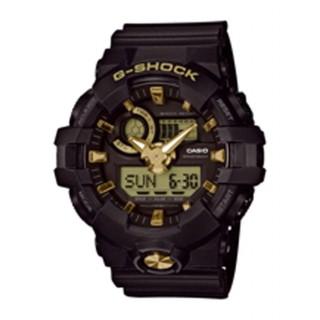 Relógio Casio G-Shok GA-710B-1A9ER, com pulseira de resina preta para homem